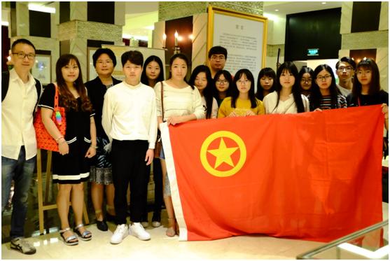 long8龙8国际娱乐